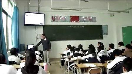 九年级数学优质课展示上册《用树状图或表格求概率》北师大版_李老师