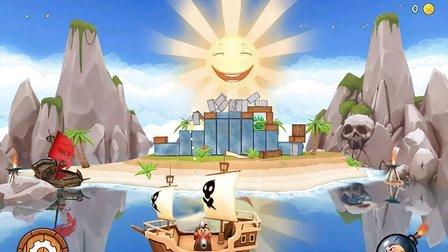 围剿海盗Potshot Pirates 3D(all hands on deck 第二十三关)