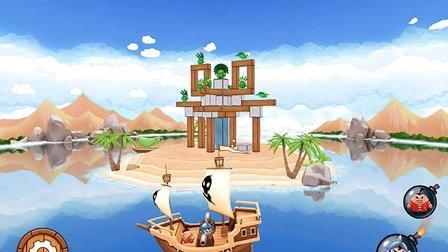 围剿海盗Potshot Pirates 3D(all hands on deck 第二十五关)