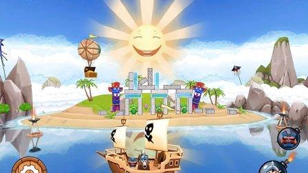 围剿海盗Potshot Pirates 3D(all hands on deck 第二十七关)