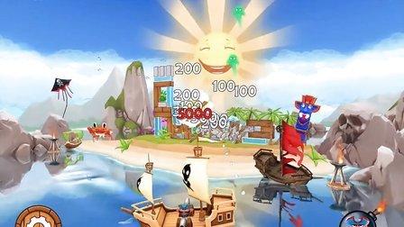 围剿海盗Potshot Pirates 3D(all hands on deck 第二十四关)
