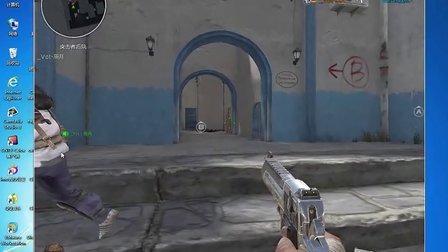 逆战教学视频第二集:狙击枪爆破战交流