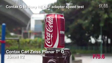 TECHART CONTAX G - Sony NEX AF 接環測試 - 35mm