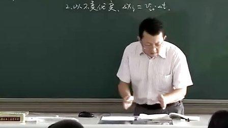 高一物理优质课展示《匀变速直线运动位移与时间关系》陶老师