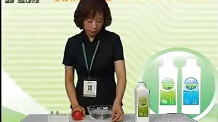 宝健光亮洗洁精分享与光彩洗衣液分享