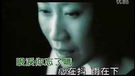 爱我你怕了吗_杨宝海