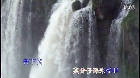 蓝永潇畲语歌曲专辑2013(下)