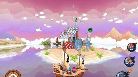 围剿海盗Potshot Pirates 3D(yo ho ho 第二关)