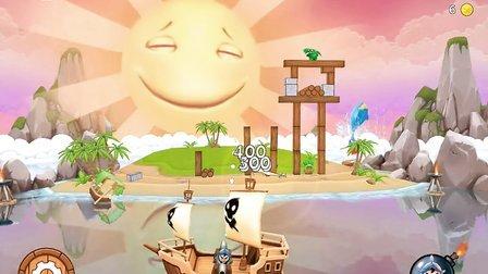 围剿海盗Potshot Pirates 3D(my sterious islands 第十二关)