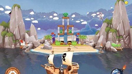 围剿海盗Potshot Pirates 3D(my sterious islands 第十三关)