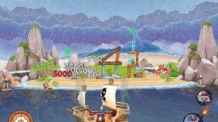围剿海盗Potshot Pirates 3D(my sterious islands 第十四关)