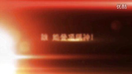 [2013]B.I.S VOL.7预告片-GOD OF WAR
