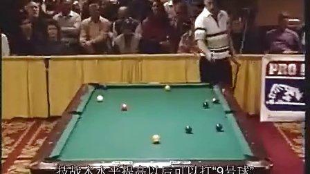 Earl Strickland vs Steve Mizerak 1992