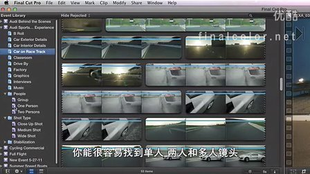 苹果-Final Cut Pro X-强大的媒体管理_中文字幕05