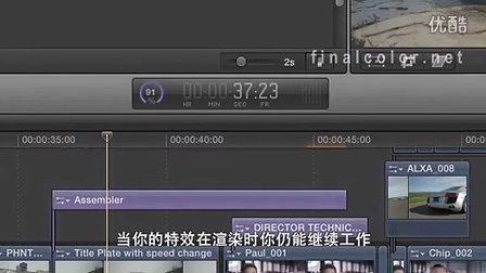 苹果-Final Cut Pro X-动态图形设计-中文字幕 10
