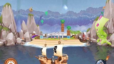 围剿海盗Potshot Pirates 3D(my sterious islands 第二十二关)