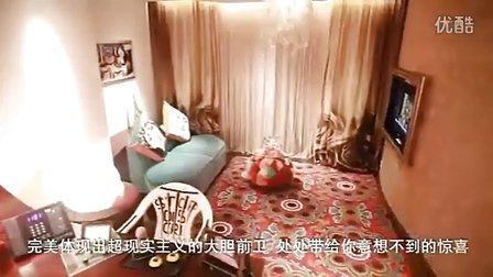 【全球奢华精品酒店】香港帝乐文娜公馆