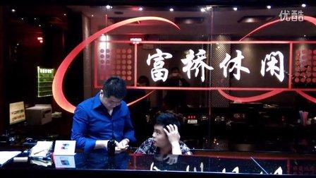 深圳富桥休闲会所