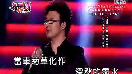 光明_杨宝海
