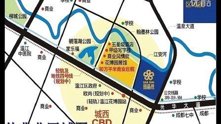 深圳--佳兆业城市广场  坂田佳兆业城市广场 再创一座新城!!