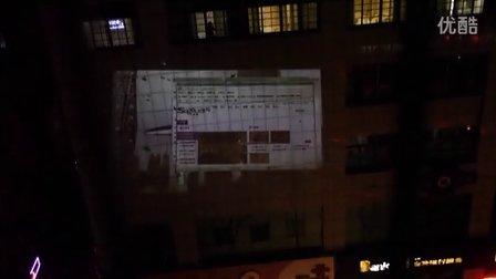 用投影仪到对面楼上网 株洲 芦凇 星通 佳帝酒店 佳帝宾馆