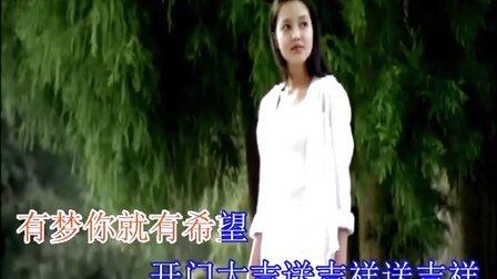 开门大吉-凤凰传奇(江西徐德林制作)