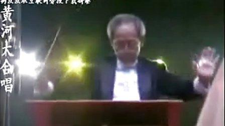黄河大合唱 《7个乐章》版本