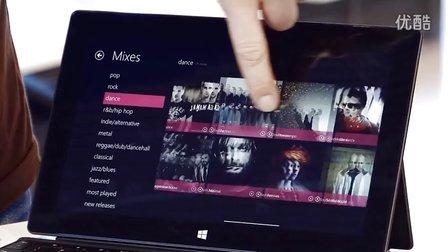 Nokia Music For Windows 8