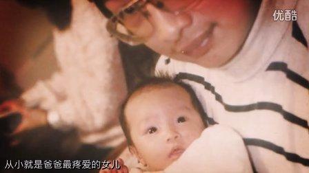 罗曼蒂克-婚礼成长片成长历程片爱情MV-YouVivid婚礼视频制作