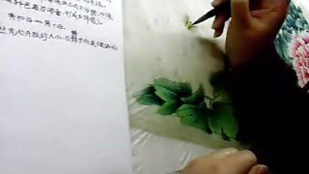"""沙力绢画【""""浅色牡丹""""(步骤十)""""画 小蜜蜂""""】2013年4月10日"""
