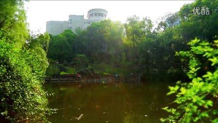 西南大学延时摄影(个人实验短片)