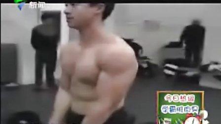 """查娱饭后 肥皂剧""""妈妈""""进化论 陈僖仪车祸身亡20130418"""