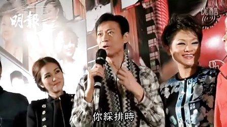 2012.12.06[明报]顾嘉辉6场红磡演唱会郑少秋带伤上阵