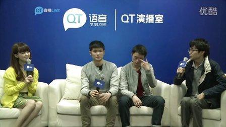 QT语音 OMG战队赛后采访 LOL职业联赛春季赛