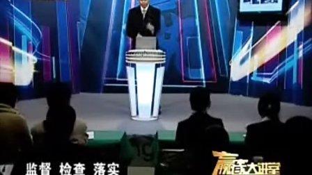李强最新演讲视频