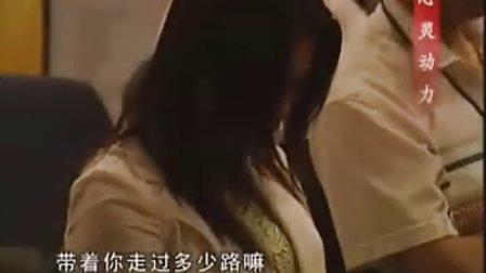 13.李强 2009优秀员工 8