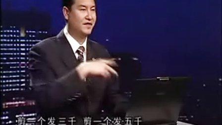 86.李强 成长成才成功09(DVD高清)