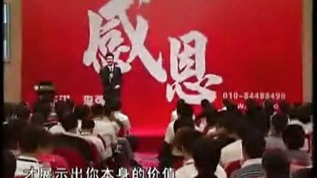 李强演讲视频全集