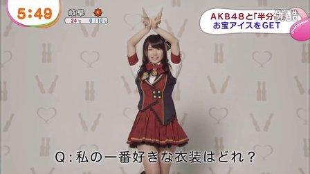 AKB48  新CM  グリコ アイスパピコ