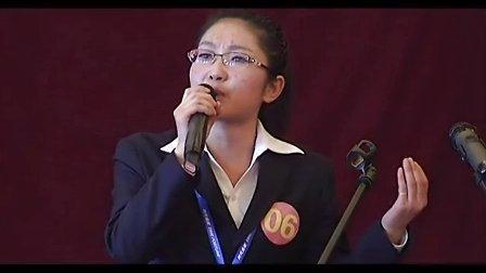 时代佳欣第六届演讲比赛