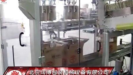 自动插隔板装箱机