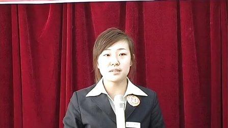 时代佳欣第四届演讲比赛