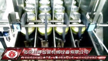 易拉罐自动装箱机:金威啤酒装箱机