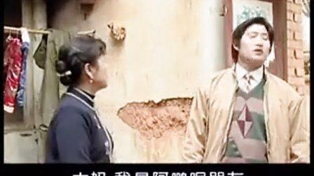 穷人怪事多[第二集」『云南山歌悲剧』