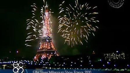 ECA2-2000-特殊活动-法国千禧年埃菲尔铁塔演出