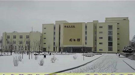 辽东学院毕业视频12级未来星工作室制作