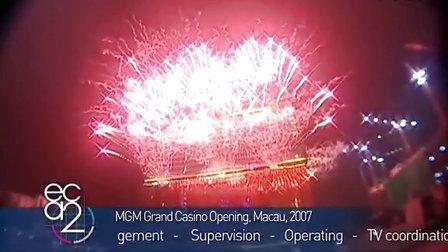 ECA2-2007-特殊活动-澳门米高梅开幕盛典