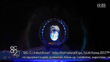 ECA2-2012-韩国世博会-BIG-O联合的海洋