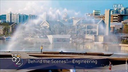 ECA2-工程-幕后