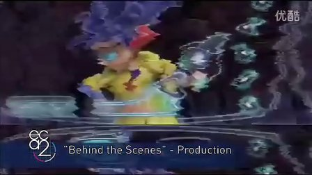 ECA2-制作-幕后